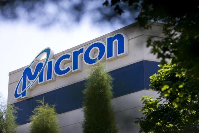 Micron Technology (NASDAQ:MU) Raised to